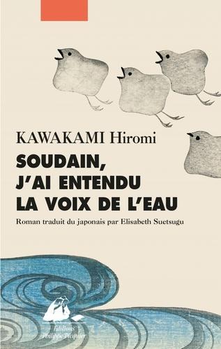 Soudain, j'ai entendu la voix de l'eau : roman / Hiromi Kawakami   Kawakami, Hiromi (1958-....). Auteur